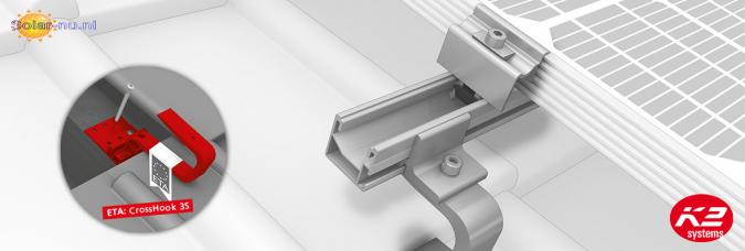 rk2 singlerail 36 3 15m k2 solidrail singlerail solar. Black Bedroom Furniture Sets. Home Design Ideas